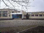 Гимназия Свиточ