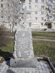 Памятник жертвам голодомора
