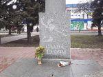 Вольнянский Мемориал Славы