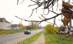 Осенний Вольнянск Foto